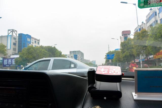 JAPICへ向かいます@中国丹陽のタクシー