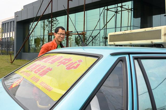 JAPICまで乗車したタクシーの運転手さん@中国丹陽