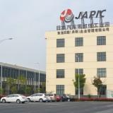 JAPIC事務棟と工場@江蘇省丹陽市