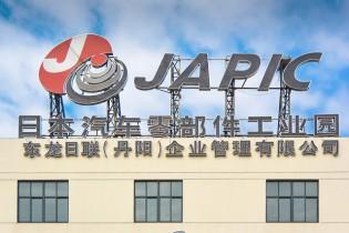 JAPICの屋上看板@江蘇省丹陽市