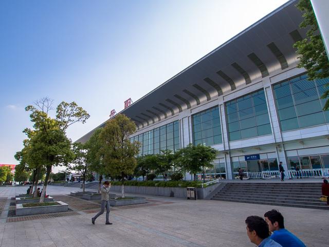丹陽駅(上海–南京の高速鉄道)@江蘇省丹陽市